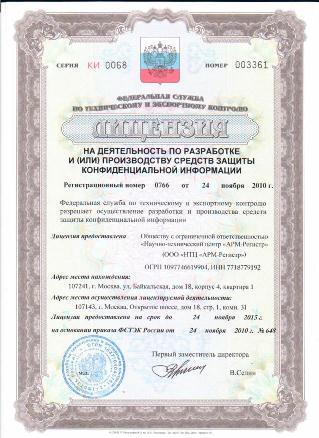 Киржачская Типография Программа Заполнения Аттестатов Скачать Бесплатно - фото 3