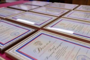Дипломы для победителей международных олимпиад