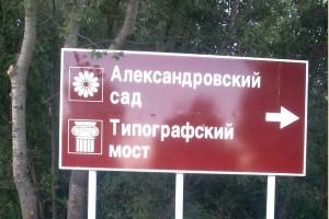 6 августа ОАО «Киржачская Типография» отметила свое 85-летие.