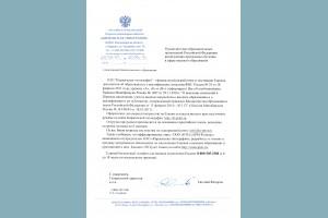 Новости ООО НТЦ АРМ Регистр  О заполнении бланков высшего образования