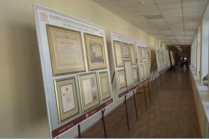 Откуда ценные бумаги? На выставке – редкие образцы бланков и документов