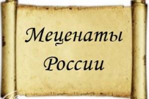 Названы имена пяти Меценатов года Владимирской области в сфере культуры