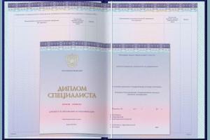 Новинки в разделе «Бланки документов о высшем образовании»