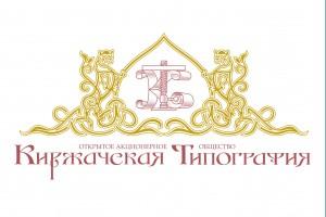 """Изменения на сайте ОАО """"Киржачская типография"""""""