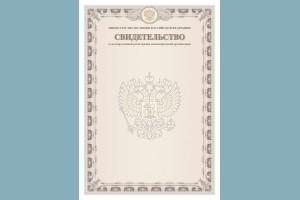 """Новинка в разделе """"Иные бланки документов"""""""